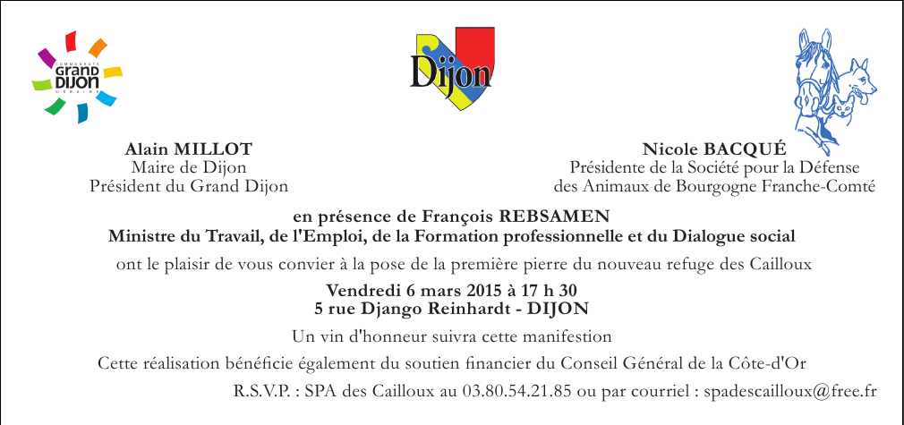 invitation-prem-pierre
